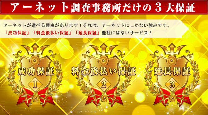 3daihosyou_image