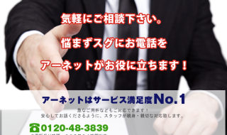 telphone_bana_bg3
