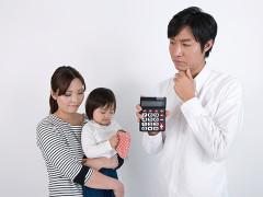 親権、養育費、面会交流…子どもがいる場合の離婚