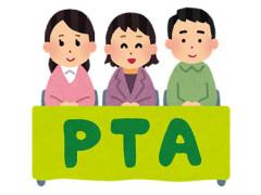 PTAの役員になった妻の素行に疑念が…!?心配したご主人からのご相談でした。